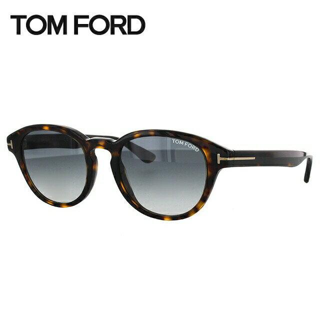 トムフォード サングラス フォン ビューロー レギュラーフィット TOM FORD Von Bulow TF0521 52B 52サイズ(FT0521)ボストン ユニセックス メンズ トム・フォード UVカット【レディース】 【ボストン型】