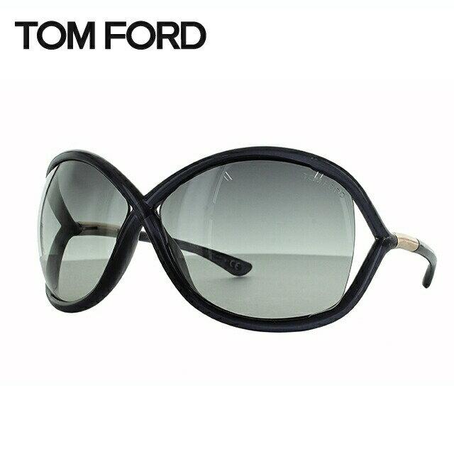 トムフォード サングラス ホイットニー TOM FORD Whiney TF0009 B5 64サイズ (FT0009) バタフライ UVカット【レディース】