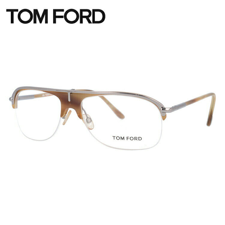トムフォード TOMFORD 伊達メガネ 眼鏡 TF5046 373 56サイズ セル/ティアドロップ/ハーフリム/メンズ