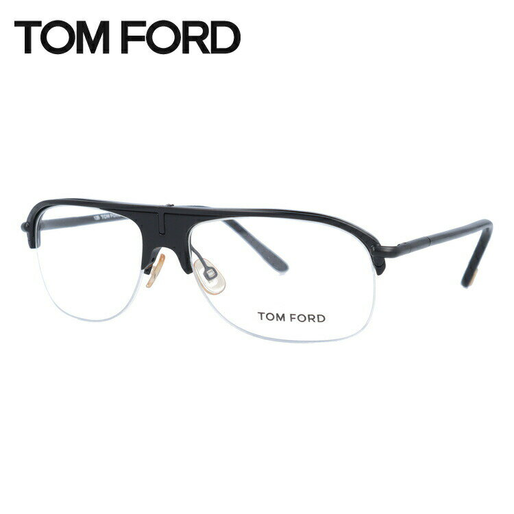 トムフォード TOMFORD 伊達メガネ 眼鏡 TF5046 B5 56サイズ セル/ティアドロップ/ハーフリム/メンズ