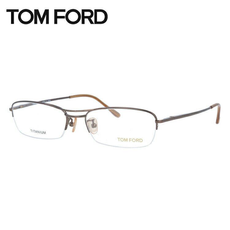トムフォード TOMFORD 伊達メガネ 眼鏡 TF5063 247 54サイズ チタン/スクエア/ハーフリム/メンズ 【スクエア型】