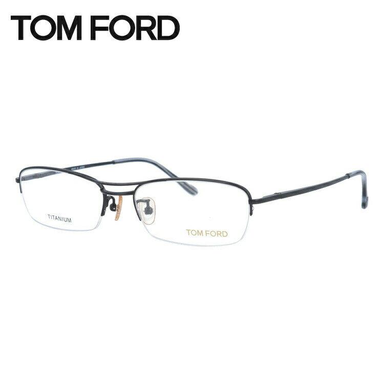 トムフォード TOMFORD 伊達メガネ 眼鏡 TF5063 BR 54サイズ チタン/スクエア/ハーフリム/メンズ 【スクエア型】