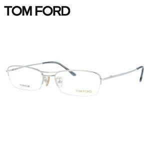 トムフォード メガネ TOM FORD メガネフレーム 眼鏡 FT5063 F80 54 (TF5063 F80 54) 調整可能ノーズパッド スクエア型 度付き 度なし 伊達 メンズ レディース UVカット 紫外線 TOMFORD
