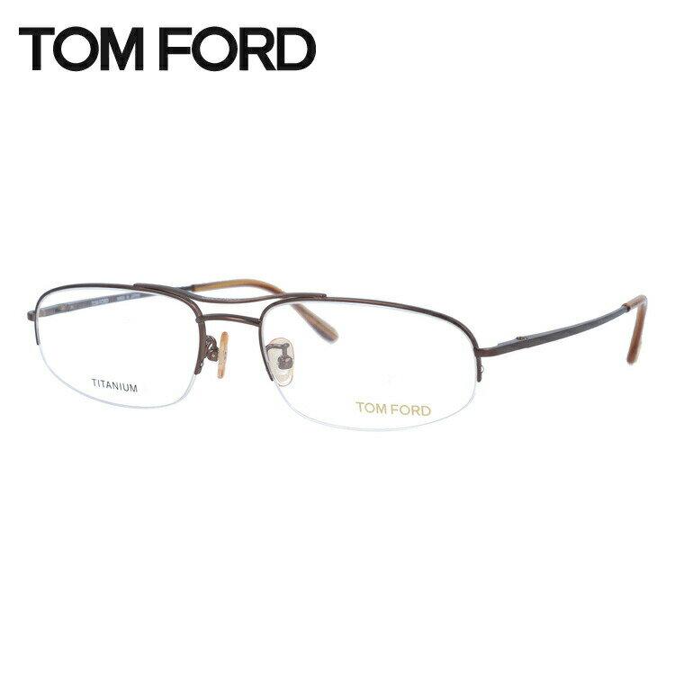 トムフォード TOMFORD 伊達メガネ 眼鏡 TF5064 491 55サイズ チタン/スクエア/ハーフリム/メンズ 【スクエア型】