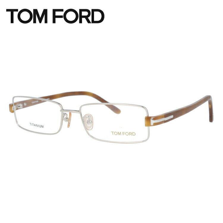 トムフォード TOMFORD 伊達メガネ 眼鏡 TF5065 753 54サイズ チタン/スクエア/メンズ 【スクエア型】