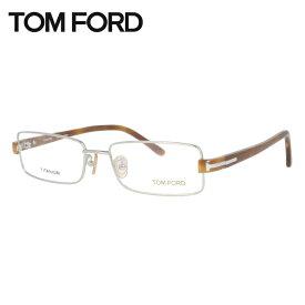 トムフォード メガネ TOM FORD メガネフレーム 眼鏡 FT5065 753 54 (TF5065 753 54) 調整可能ノーズパッド スクエア型 度付き 度なし 伊達 メンズ レディース UVカット 紫外線 TOMFORD