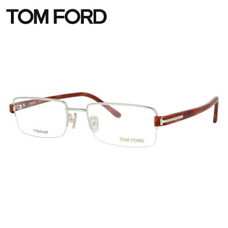 トムフォード TOMFORD 伊達メガネ 眼鏡 TF5066 753 54サイズ チタン/スクエア/ハーフリム/メンズ 【スクエア型】