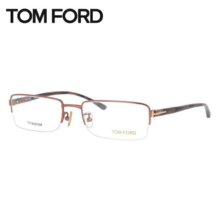 トムフォード TOMFORD 伊達メガネ 眼鏡 TF5067 217 53サイズ チタン/スクエア/ハーフリム/メンズ 【スクエア型】