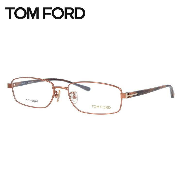 トムフォード TOMFORD 伊達メガネ 眼鏡 TF5068 217 54サイズ チタン/スクエア/メンズ 【スクエア型】