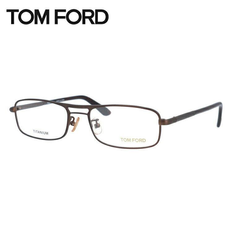 トムフォード TOMFORD 伊達メガネ 眼鏡 TF5100 414 54サイズ チタン/スクエア/メンズ 【スクエア型】