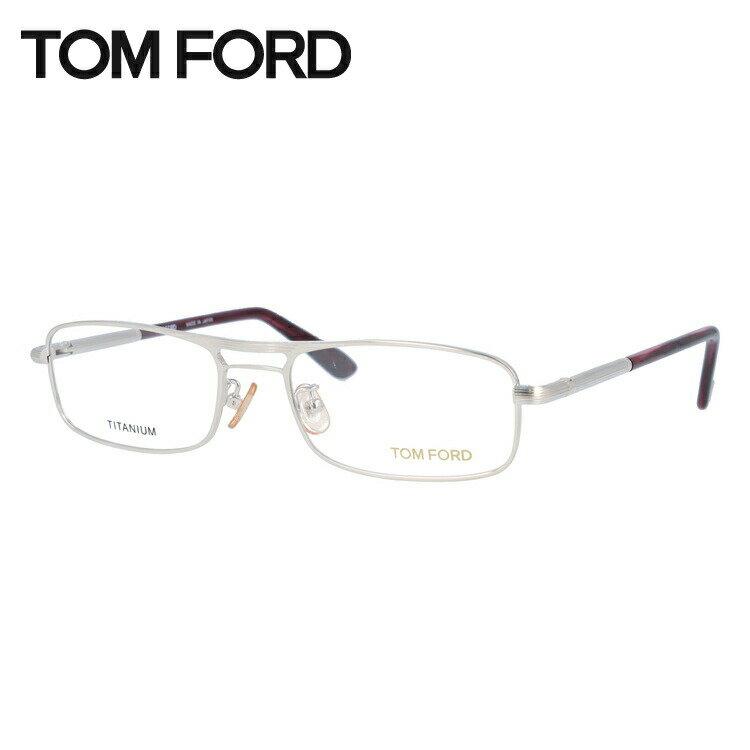 トムフォード TOMFORD 伊達メガネ 眼鏡 TF5100 753 54サイズ チタン/スクエア/メンズ 【スクエア型】