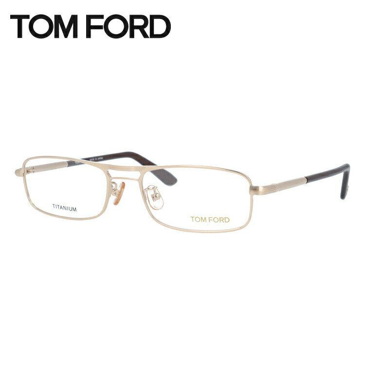 トムフォード TOMFORD 伊達メガネ 眼鏡 TF5100 772 54サイズ チタン/スクエア/メンズ 【スクエア型】