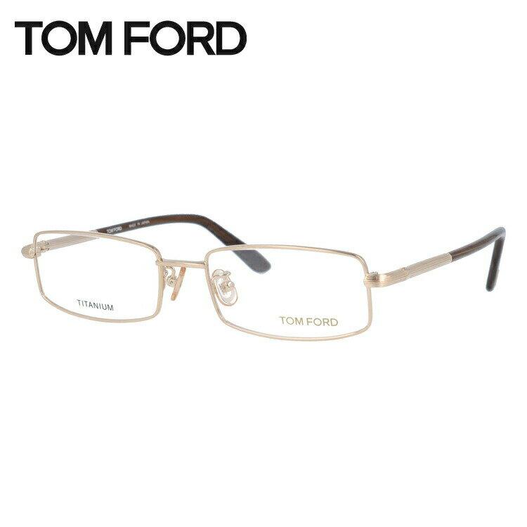 トムフォード TOMFORD 伊達メガネ 眼鏡 TF5105 772 53サイズ チタン/スクエア/メンズ 【スクエア型】