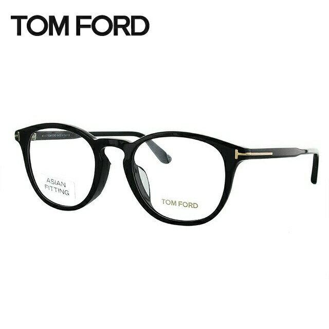 トムフォード メガネフレーム 伊達メガネ アジアンフィット TOM FORD TF5401F 001 50サイズ(FT5401F)ボストン ユニセックス メンズ レディース トム・フォード 【ボストン型】
