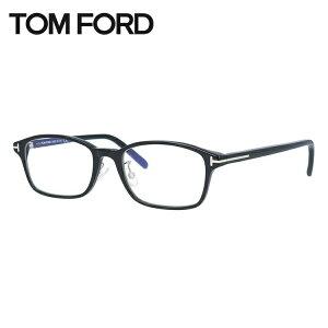 【伊達ブルーライトカットレンズ付】トムフォード メガネ TOM FORD メガネフレーム 眼鏡 FT5647DB 001 53 (TF5647DB 001 53) 調整可能ノーズパッド スクエア型 PC スマホ スマートフォン 度付き 度な
