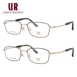 アーバンリサーチ メガネフレーム 伊達メガネ URBAN RESEARCH URF7015J 全3カラー 52サイズ スクエア ユニセックス メンズ レディース 日本製 鯖江 度付き 度なし 伊達 だて 眼鏡 アイウェア UVカット