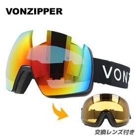 ボンジッパー ゴーグル サテライト ミラーレンズ レギュラーフィット VONZIPPER SATELLITE GMSNLSAT BFC 国内正規品 メンズ レディース スキー スノーボード