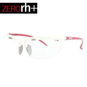 度付き対応不可 ゼロアールエイチプラス メガネフレーム 伊達メガネ ルックス ZERORh+ LUX RH752 08 65サイズ スポーツ(ハーフリム) ユニセックス メンズ レディース