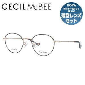 メガネ 眼鏡 度付き 度なし おしゃれ CECIL McBEE セシルマクビー CMF 3022-4 49サイズ ボストン型 レディース 女性 UVカット 紫外線 ブランド サングラス 伊達 ダテ 老眼鏡・PCレンズ・カラーレン