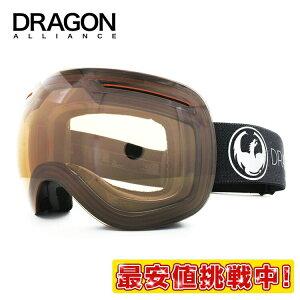 ドラゴン ゴーグル DRAGON 調光 レギュラーフィット X1 752-8339 スポーツ メンズ レディース スキー スノーボード