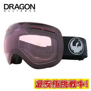 ドラゴン ゴーグル DRAGON 調光 レギュラーフィット X1s 701-8341 スポーツ メンズ レディース スキー スノーボード