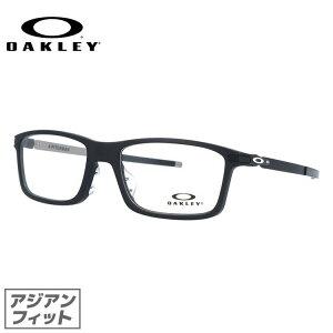 オークリー 眼鏡 フレーム OAKLEY メガネ PITCHMAN ピッチマン OX8096-0155 55 アジアンフィット スクエア型 スポーツ メンズ レディース 度付き 度なし 伊達 ダテ めがね 老眼鏡 サングラス【海外正