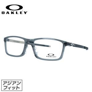 オークリー 眼鏡 フレーム OAKLEY メガネ PITCHMAN ピッチマン OX8096-0655 55 アジアンフィット スクエア型 スポーツ メンズ レディース 度付き 度なし 伊達 ダテ めがね 老眼鏡 サングラス【海外正