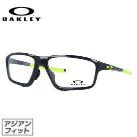 オークリー 眼鏡 フレーム OAKLEY メガネ CROSSLINK ZERO クロスリンクゼロ OX8080-0258 58 アジアンフィット スクエア型 スポーツ メンズ レディース 度付き 度なし 伊達 ダテ めがね 老眼鏡 サングラス【国内正規品】