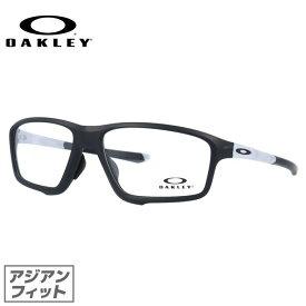 オークリー 眼鏡 フレーム OAKLEY メガネ CROSSLINK ZERO クロスリンクゼロ OX8080-0358 58 アジアンフィット スクエア型 スポーツ メンズ レディース 度付き 度なし 伊達 ダテ めがね 老眼鏡 サングラス【海外正規品】