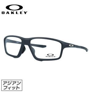 オークリー 眼鏡 フレーム OAKLEY メガネ CROSSLINK ZERO クロスリンクゼロ OX8080-0758 58 アジアンフィット スクエア型 スポーツ メンズ レディース 度付き 度なし 伊達 ダテ めがね 老眼鏡 サングラ