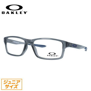 【キッズ・ジュニア用】オークリー 眼鏡 フレーム OAKLEY メガネ CROSSLINK XS クロスリンクXS OY8002-0251 51 レギュラーフィット スクエア型 スポーツ 子供 ユース 度付き 度なし 伊達 ダテ めがね 老