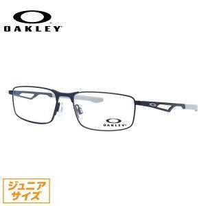 【キッズ・ジュニア用】オークリー 眼鏡 フレーム OAKLEY メガネ BARSPIN XS バースピンXS OY3001-0449 49 レギュラーフィット(調整可能ノーズパッド) スクエア型 子供 ユース 度付き 度なし 伊達