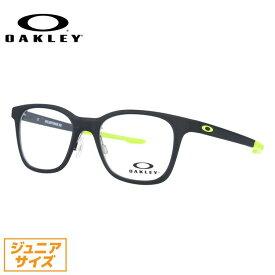 【キッズ・ジュニア用】オークリー 眼鏡 フレーム OAKLEY メガネ MILESTONE XS マイルストーンXS OY8004-0245 45 レギュラーフィット(調整可能ノーズパッド) ウェリントン型 子供 ユース 度付き 度なし 伊達 ダテ めがね 老眼鏡 サングラス【国内正規品】