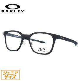 【キッズ・ジュニア用】オークリー 眼鏡 フレーム OAKLEY メガネ MILESTONE XS マイルストーンXS OY8004-0147 47 レギュラーフィット(調整可能ノーズパッド) ウェリントン型 子供 ユース 度付き 度なし 伊達 ダテ めがね 老眼鏡 サングラス【海外正規品】