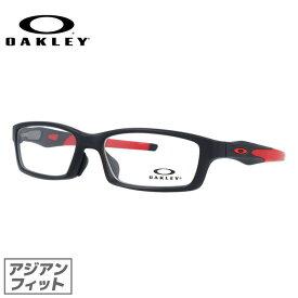 オークリー 眼鏡 フレーム OAKLEY メガネ CROSSLINK クロスリンク OX8118-0456 56 アジアンフィット スクエア型 スポーツ メンズ レディース 度付き 度なし 伊達 ダテ めがね 老眼鏡 サングラス【国内正規品】