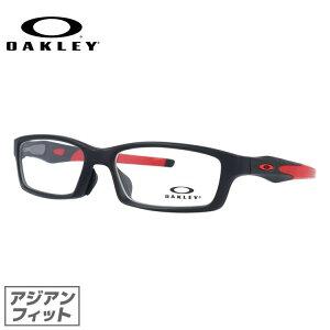 オークリー 眼鏡 フレーム OAKLEY メガネ CROSSLINK クロスリンク OX8118-0456 56 アジアンフィット スクエア型 スポーツ メンズ レディース 度付き 度なし 伊達 ダテ めがね 老眼鏡 サングラス【国内