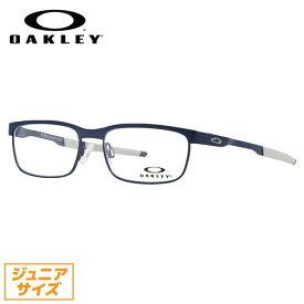【キッズ・ジュニア用】オークリー 眼鏡 フレーム OAKLEY メガネ STEEL PLATE XS スチールプレートXS OY3002-0346 46 レギュラーフィット(調整可能ノーズパッド) スクエア型 子供 ユース 度付き 度なし 伊達 ダテ めがね 老眼鏡 サングラス【国内正規品】
