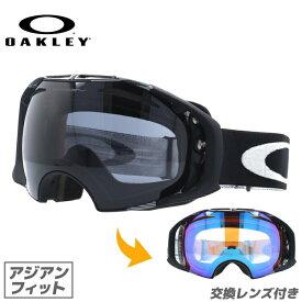 オークリー ゴーグル OAKLEY 59-692J AIRBRAKE エアブレイク アジアンフィット 球面ダブルレンズ メンズ レディース 曇り止め ウィンタースポーツ スノーボード スキー スノーゴーグル