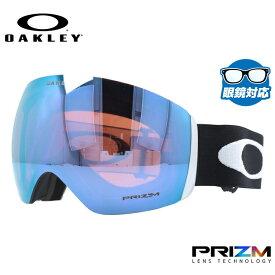 オークリー ゴーグル OAKLEY OO7050-20 FLIGHT DECK フライトデッキ レギュラーフィット プリズム ミラー 球面ダブルレンズ 眼鏡対応 メンズ レディース 曇り止め ウィンタースポーツ スノーボード スキー スノーゴーグル