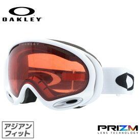 オークリー ゴーグル OAKLEY OO7077-09 A FRAME 2.0 Aフレーム2.0 アジアンフィット プリズム 球面ダブルレンズ メンズ レディース 曇り止め ウィンタースポーツ スノーボード スキー スノーゴーグル