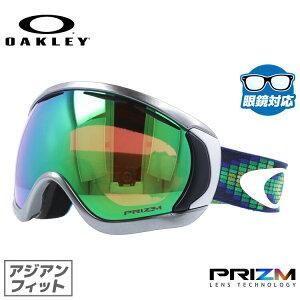 オークリー スノーゴーグル OAKLEY CANOPY キャノピー アジアンフィット OO7081-15 プリズム ミラー 球面ダブルレンズ 眼鏡対応 メンズ レディース 曇り止め スポーツ スノーボード スキー 紫外線 U