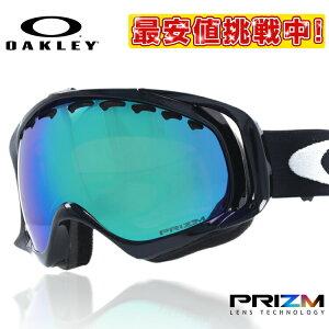 オークリー スノーゴーグル OAKLEY CROWBAR クローバー レギュラーフィット OO7005-02 プリズム ミラー 球面ダブルレンズ メンズ レディース 曇り止め スポーツ スノーボード スキー 紫外線 UVカッ