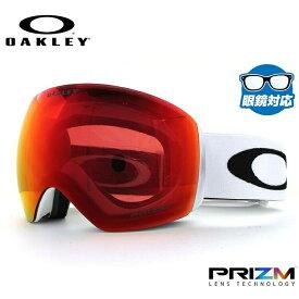 オークリー ゴーグル OAKLEY OO7050-35 FLIGHT DECK フライトデッキ レギュラーフィット プリズム ミラー 球面ダブルレンズ 眼鏡対応 メンズ レディース 曇り止め ウィンタースポーツ スノーボード スキー スノーゴーグル