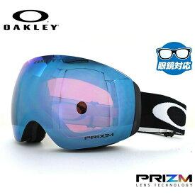 オークリー ゴーグル OAKLEY OO7064-41 FLIGHT DECK XM フライトデッキXM レギュラーフィット プリズム ミラー 球面ダブルレンズ 眼鏡対応 メンズ レディース 曇り止め ウィンタースポーツ スノーボード スキー スノーゴーグル