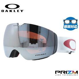 オークリー ゴーグル OAKLEY OO7064-62 FLIGHT DECK XM フライトデッキXM レギュラーフィット プリズム ミラー 球面ダブルレンズ 眼鏡対応 メンズ レディース 曇り止め ウィンタースポーツ スノーボード スキー スノーゴーグル