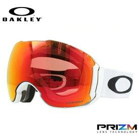 オークリー ゴーグル OAKLEY OO7071-08 AIRBRAKE XL エアブレイクXL レギュラーフィット プリズム ミラー 球面ダブルレンズ メンズ レディース 曇り止め ウィンタースポーツ スノーボード スキー スノーゴーグル