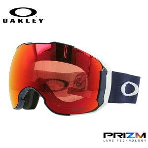 オークリー スノーゴーグル OAKLEY AIRBRAKE XL エアブレイクXL レギュラーフィット OO7071-28 プリズム ミラー 球面ダブルレンズ メンズ レディース 曇り止め スポーツ スノーボード スキー 紫外線 U