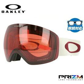 オークリー ゴーグル OAKLEY OO7050-71 FLIGHT DECK フライトデッキ レギュラーフィット プリズム 球面ダブルレンズ 眼鏡対応 メンズ レディース 曇り止め ウィンタースポーツ スノーボード スキー スノーゴーグル