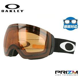 オークリー ゴーグル OAKLEY OO7064-84 FLIGHT DECK XM フライトデッキXM レギュラーフィット プリズム 球面ダブルレンズ 眼鏡対応 メンズ レディース 曇り止め ウィンタースポーツ スノーボード スキー スノーゴーグル