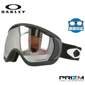 オークリー ゴーグル OAKLEY OO7047-01 CANOPY キャノピー レギュラーフィット プリズム ミラー 球面ダブルレンズ 眼鏡対応 メンズ レディース 曇り止め ウィンタースポーツ スノーボード スキー スノーゴーグル